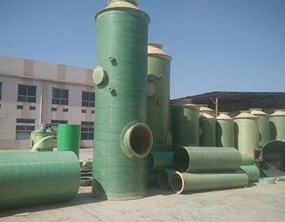 工業廢氣處理洗滌塔設備使用事項