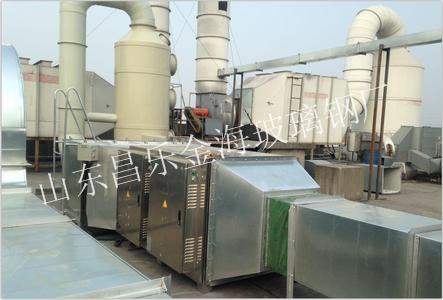 购买废气处理设备应该考虑的因素