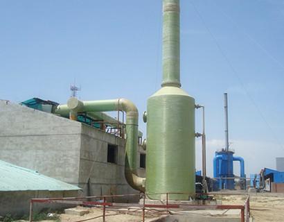 废气处理设备处理废气的方法