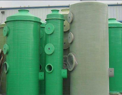 废气洗涤塔厂家讲解产品工作流程