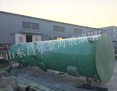 塑料厂废气洗涤塔