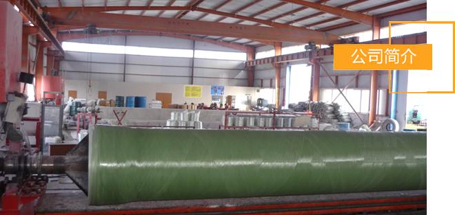 玻璃鋼排風管(guan)道